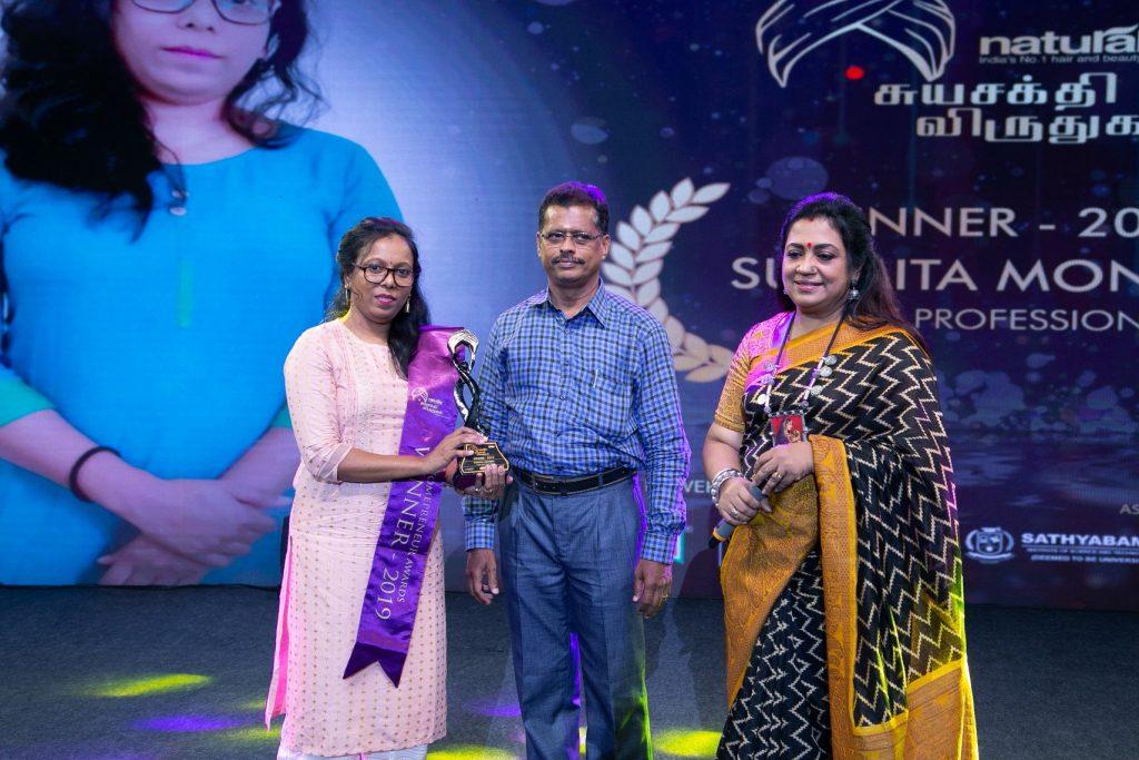 Homepreneur Awards